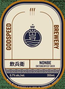 Godspeed Brewery Nonbe